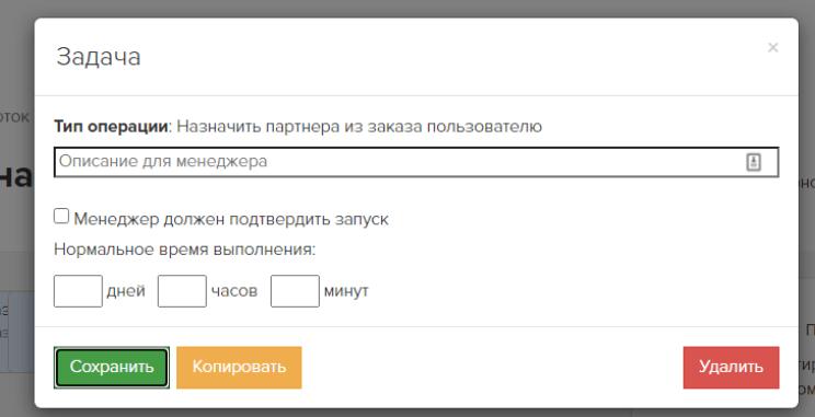 partnerka_49