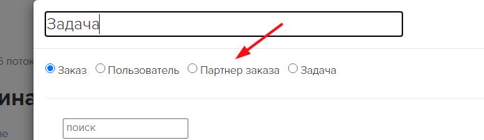partnerka_50