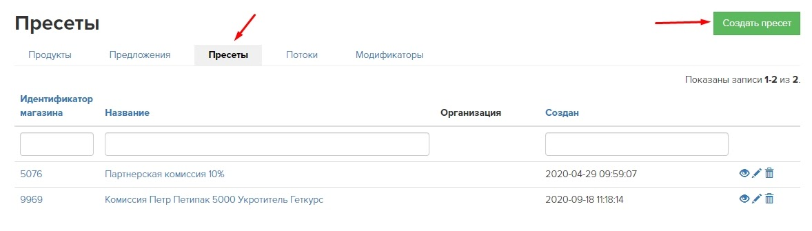 partnerka_13