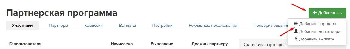 partnerka_24