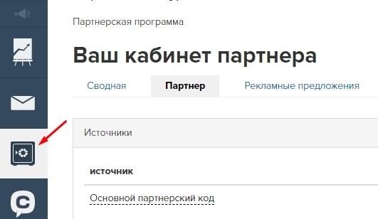 partnerka_29