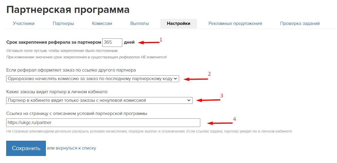 partnerka_3