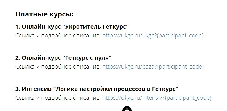partnerka_34