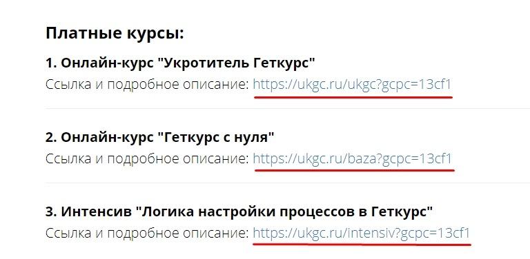 partnerka_37