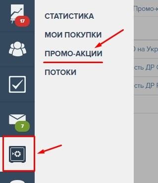 partnerka_38