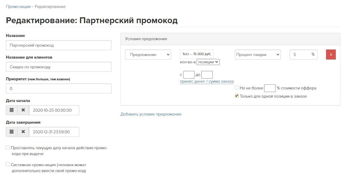 partnerka_39