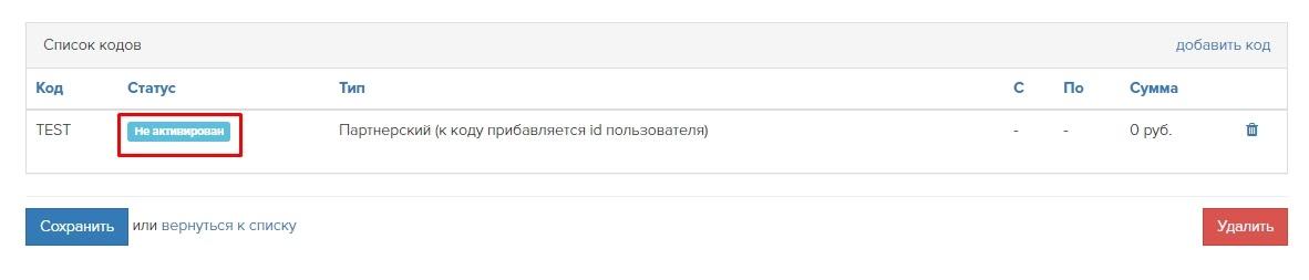 partnerka_41